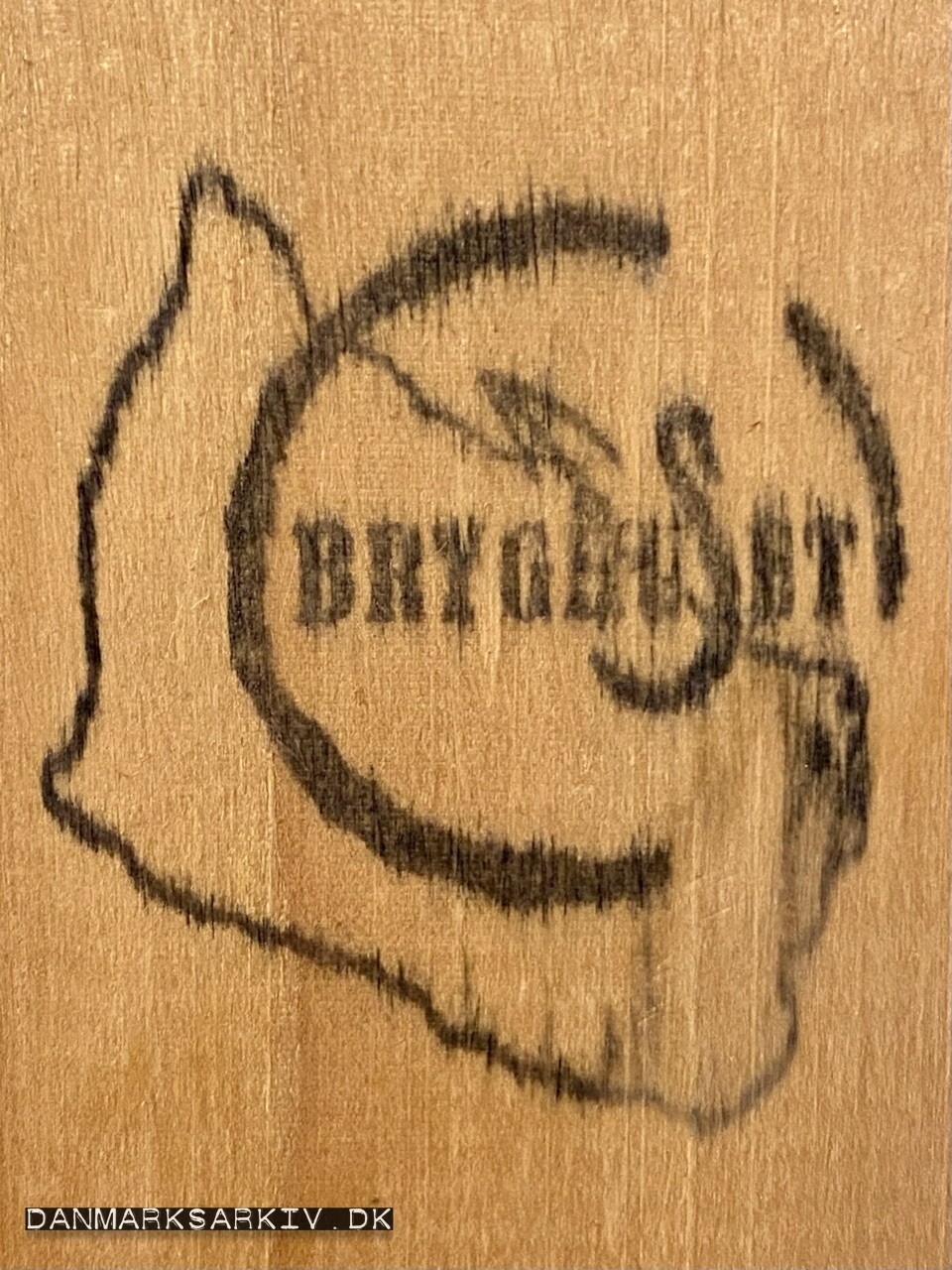 Svaneke Bryghus